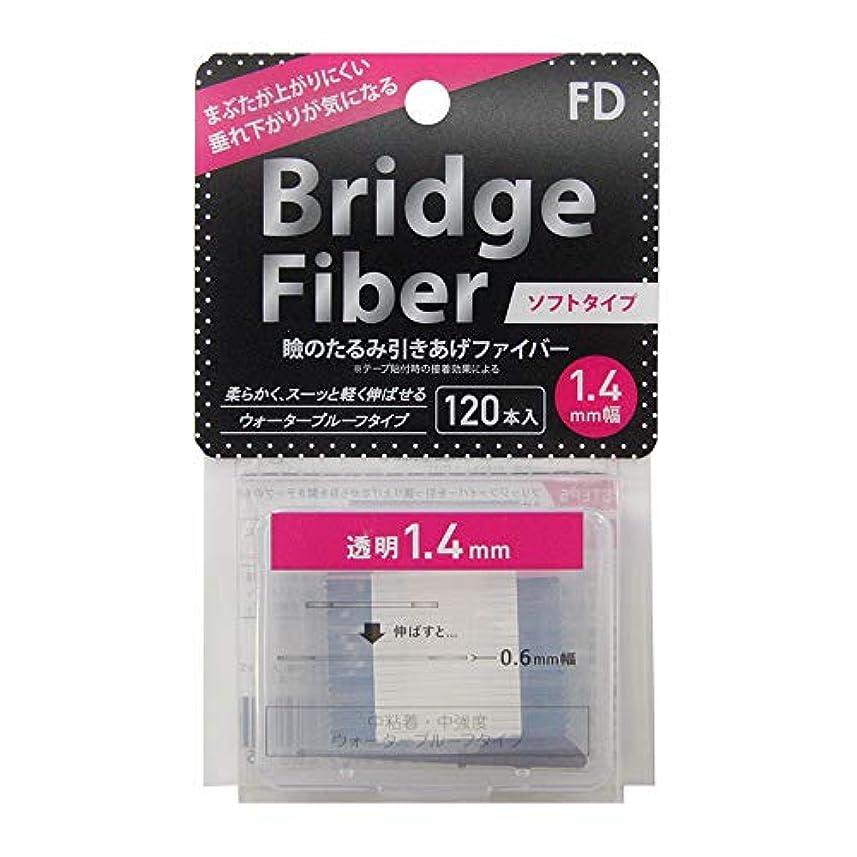 バーガーを通して風邪をひくFD ブリッジソフトファイバー 眼瞼下垂防止テープ ソフトタイプ 透明1.4mm幅 120本入り