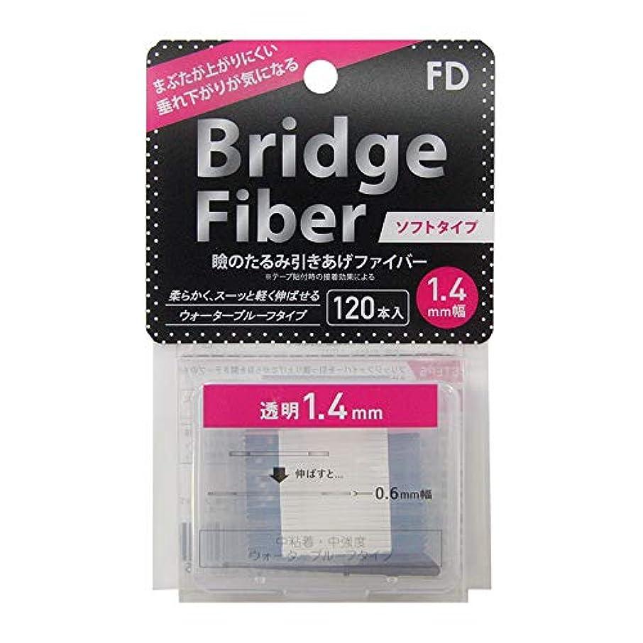 文化スチュワーデスナラーバーFD ブリッジソフトファイバー 眼瞼下垂防止テープ ソフトタイプ 透明1.4mm幅 120本入り
