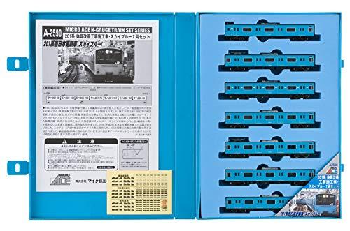 A2590 201系体質改善工事施工車スカイブルー7両セット