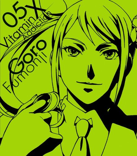 Vitamin X Addiction CD-05 風門寺悟郎(岸尾だいすけ) / 風門寺悟郎(岸尾だいすけ)