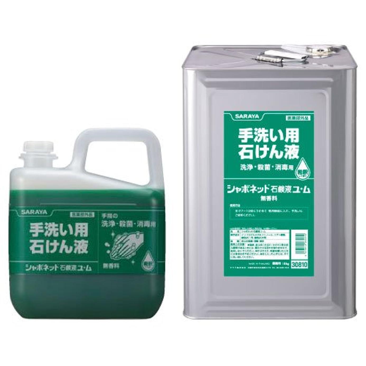 パッケージエンドテーブルグレードサラヤ シャボネット 石鹸液 ユ?ム 1kg×12点セット (4987696232020)