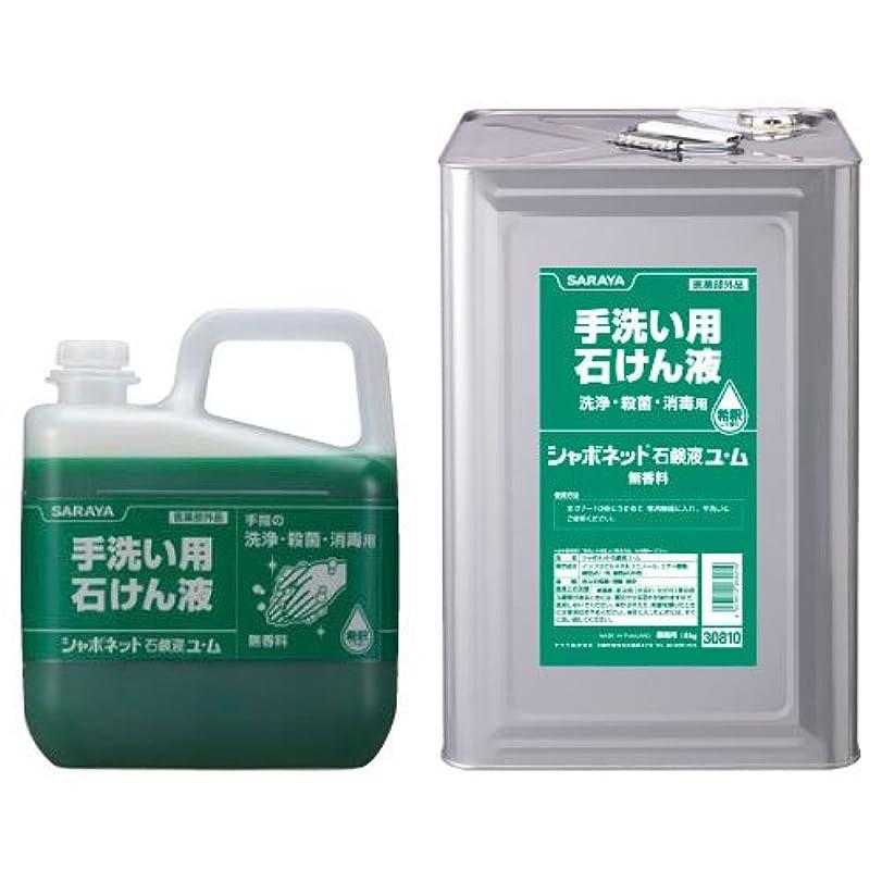また明日ね弱める韓国サラヤ シャボネット 石鹸液 ユ?ム 500g×24点セット (4987696232037)