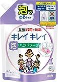 キレイキレイ 薬用 泡ハンドソープ フローラルソープの香り 詰替大型 450ml (医薬部外品)