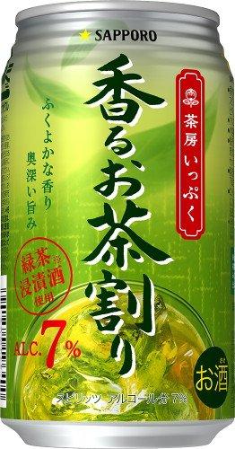 サッポロ 茶房いっぷく香るお茶割り 340ml×24本