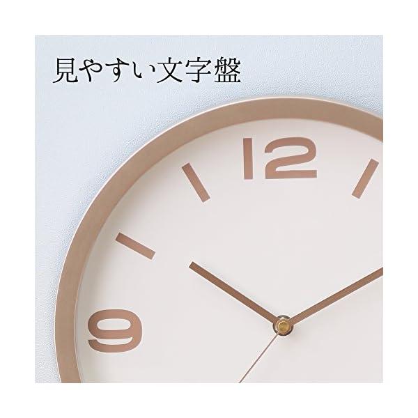 アイリスプラザ デザイン 掛け時計 シャンパン...の紹介画像3