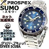435aa53a5d 位, [セイコー]SEIKO プロスペックス PROSPEX 流通限定モデル ダイバースキューバ メカニカル 自動巻き 腕時計 メンズ スモウ SUMO  SBDC069