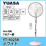 ユアサ 40cm羽根 フロアー扇風機 YT-402SR WH ホワイト