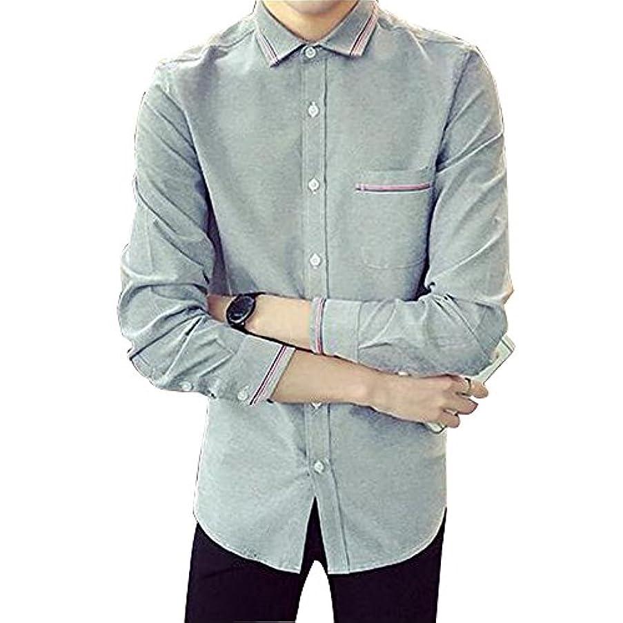 薬を飲む誇張する人類KINDOYOビジネスカジュアルなのメンズ長袖シャツイギリススタイル(ホワイト、ブラック、ネイビーブルー、グレー、ブルー、ピンク)