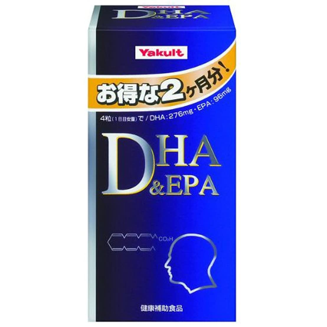 軽減縞模様の債務者DHA&EPA 240粒