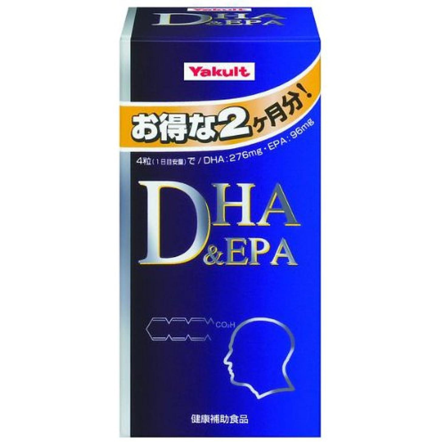 有限ラメ無駄なDHA&EPA 240粒