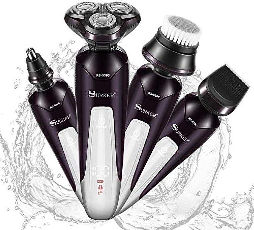 氷でるからかうMaibahe シェーバー メンズ 動ひげそり 丸洗い 3枚刃 シェイバー USB充電式 LEDディスプレイ 付属品多数
