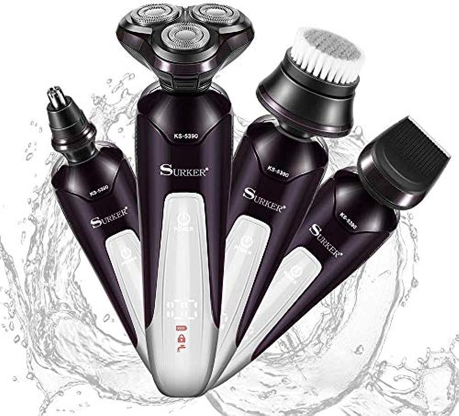 永久取得始めるMaibahe シェーバー メンズ 動ひげそり 丸洗い 3枚刃 シェイバー USB充電式 LEDディスプレイ 付属品多数