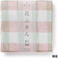 中川政七商店 遊中川 花ふきん 格子 睡蓮