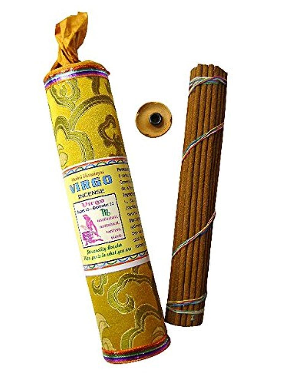 瞑想まもなく通知NEPAL INCENSE 12宮シリーズ【VIRGOヴァーゴ 処女宮 おとめ座】