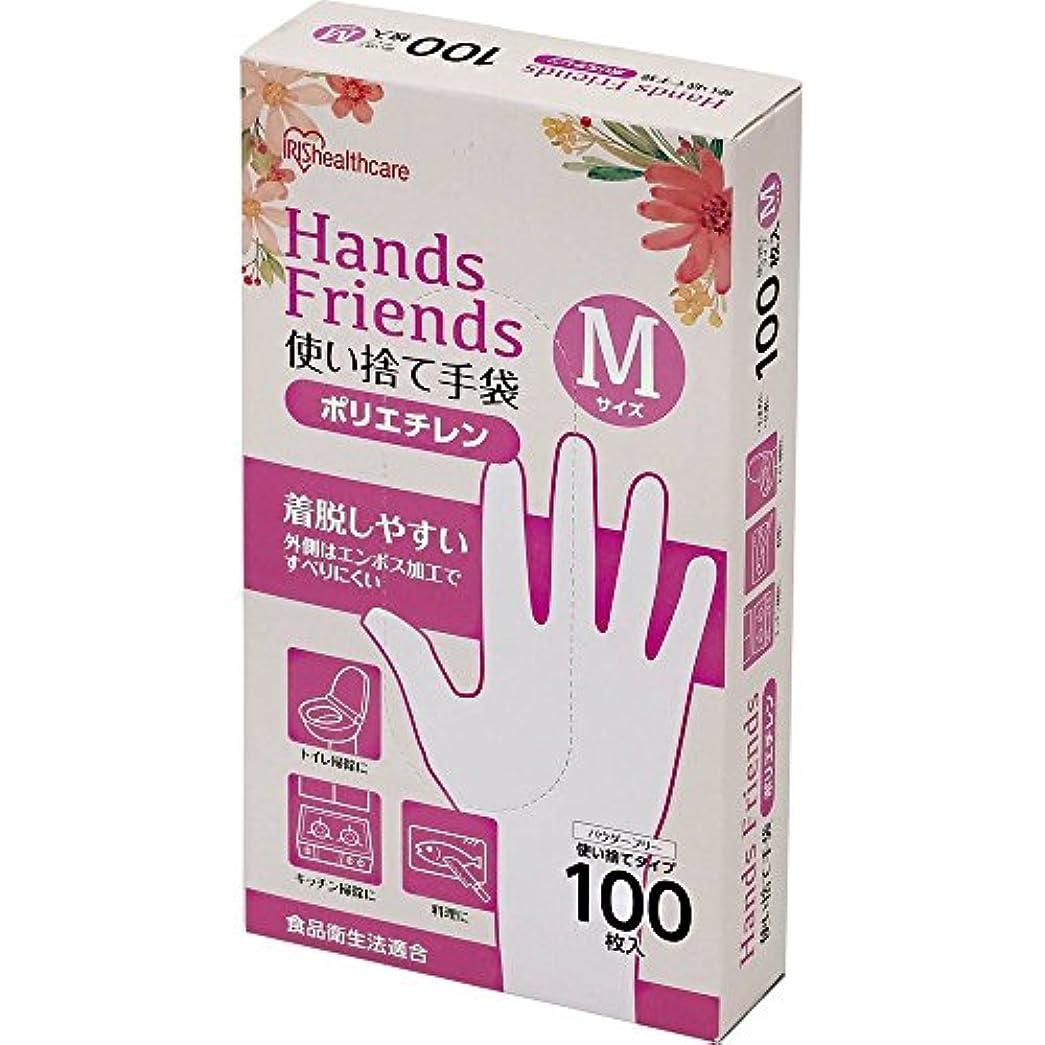 優しい画家クレーター使い捨て手袋 ポリエチレン手袋 Mサイズ 粉なし パウダーフリー クリア 100枚入