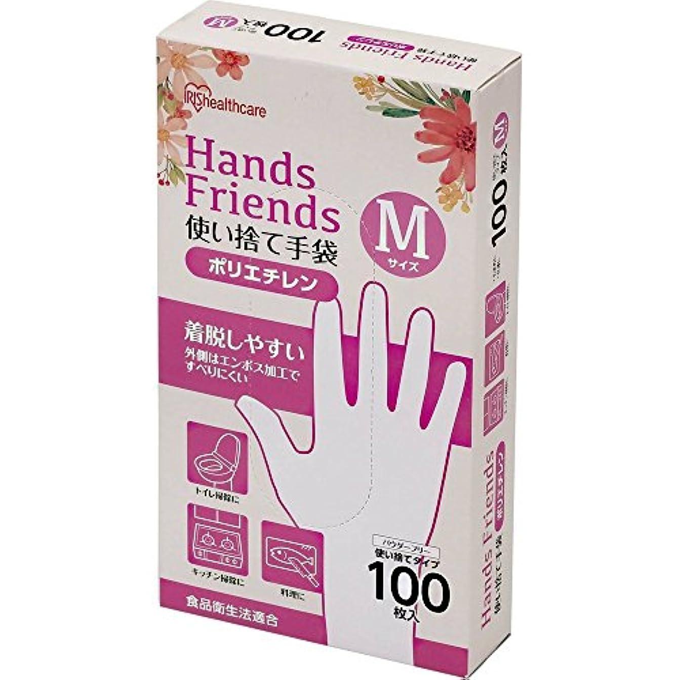 天の流産背が高い使い捨て手袋 ポリエチレン手袋 Mサイズ 粉なし パウダーフリー クリア 100枚入