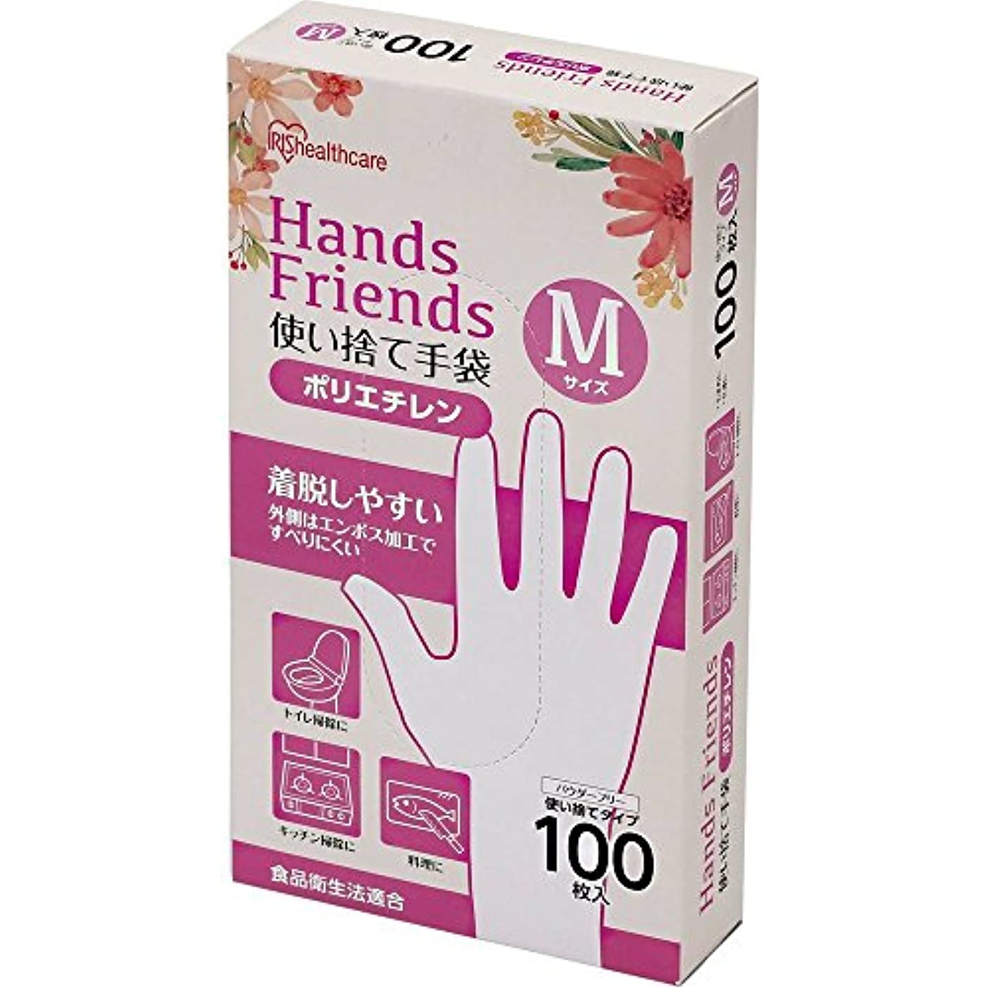 鍔メモ仲間、同僚使い捨て手袋 ポリエチレン手袋 Mサイズ 粉なし パウダーフリー クリア 100枚入