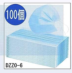 Chongching マスク 使い捨て 防塵 100枚