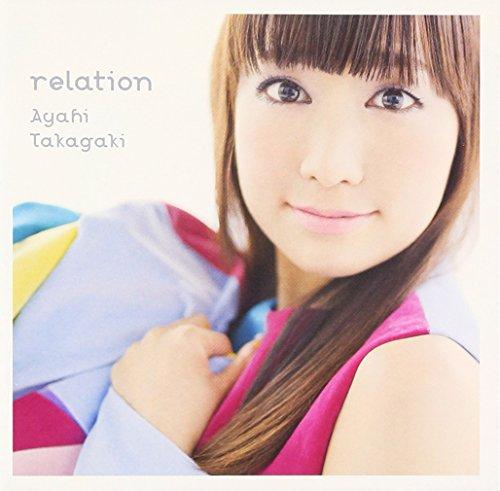 高垣彩陽 (Ayahi Takagaki) – relation [Mora FLAC 24bit/96kHz]