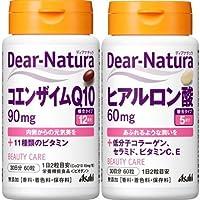 【セット買い】ディアナチュラ コエンザイムQ10 30日分 & ヒアルロン酸 30日分