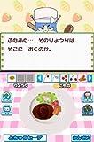 「クッキンアイドル アイ!マイ!まいん! ゲームでひらめき!キラメキ!クッキング」の関連画像