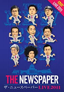 THE NEWSPAPER LIVE 2011 [DVD]
