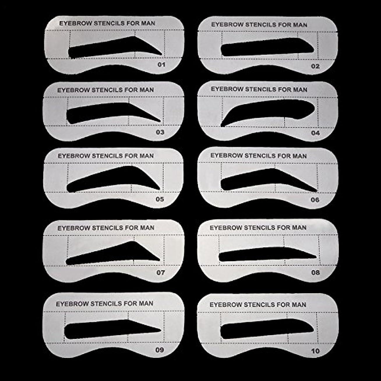 しがみつく認知最初GUQQRZCT 10個の男性の眉毛のカードの描画ガイドカードの眉のテンプレートの目のメイクアップのシェイプのデザイン眉毛のステンシル