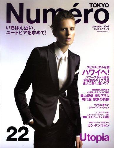 Numero TOKYO (ヌメロ・トウキョウ) 2009年 01月号 [雑誌]
