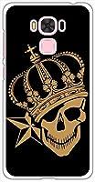 sslink ZenFone3 Max 5.5インチ ZC553KL ハードケース スカルクラウン-A スカル 王冠 クラウン スマホ ケース スマートフォン カバー カスタム ジャケット ASUS