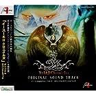日本ファルコム Ys I&II Chronicles オリジナルサウンドトラック