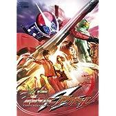 仮面ライダーW(ダブル) RETURNS 仮面ライダーアクセル [DVD]