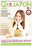 QtoJAPON 2013年12月号 (English Edition)