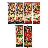 五木食品 ラーメン6食セット(もっこすラーメン2袋/久留米ほとめき1袋/博多おっしょい2袋/赤辛ラーメン1袋)/メール便送料無料