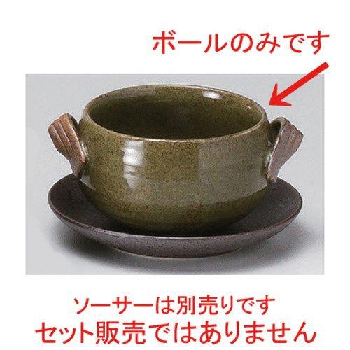 古染緑シチューボール [ 14.5 x 10 x 6.5cm (400cc) 340g ] 【 スープ 】 【 カフェ レストラン 洋食器 飲食店 業務用 】