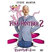 ピンクパンサー2 (特別編) [ザ・ベスト・アニメーション ( ピンク・パニック編)付] (初回生産限定) [DVD]