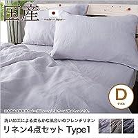 寝具セット カバーセット ダブル 4点 日本製 麻 リネン100% 無地/ライトグレー