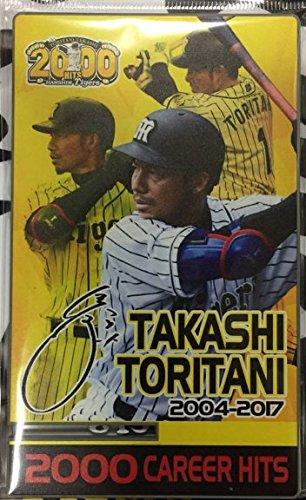 阪神タイガース 鳥谷 2000本安打達成記念 限定 アクリルスタンドミラー