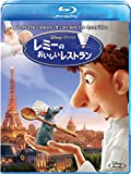 レミーのおいしいレストラン [Blu-ray]