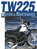 ヤマハTW225カスタム&メンテナンスファイル