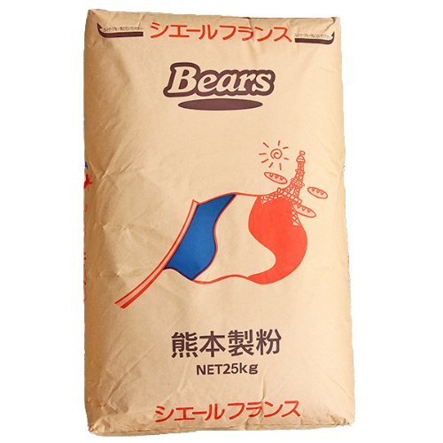 【フランスパン用中力小麦粉】 熊本製粉 シェールフランス 5kg袋