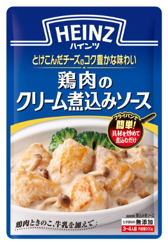 ハインツ 鶏肉のクリーム煮込みソース 200g×5袋