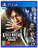 JUDGE EYES:死神の遺言 新価格版 【Amazon.co.jp限定】オリジナルPS4テーマ 配信 - PS4