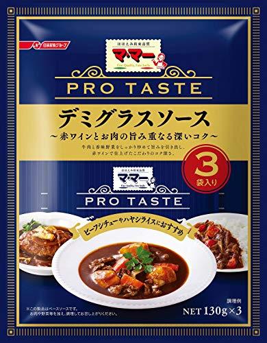 マ・マー PRO Taste(プロテイスト) デミグラスソース 3袋入り 390g ×6袋