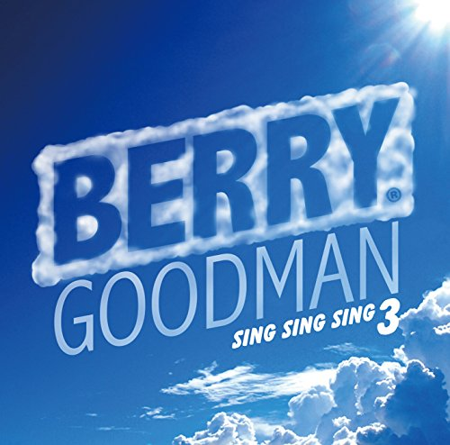 ベリーグッドマン「ライトスタンド」の歌詞がアツい!高校野球の試合でも演奏された応援ソング!の画像