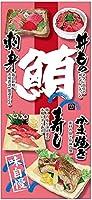 店頭幕 鮪(トロマット) No.68902 (受注生産)