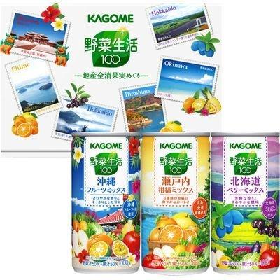 野菜生活 ギフト地産全消果実めぐり 1箱3缶
