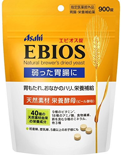 【指定医薬部外品】エビオス錠 900錠
