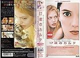 17歳のカルテ [VHS] ソニー・ピクチャーズ エンタテインメント