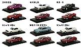 青島文化教材社 1/64 ダイキャストミニカー グラチャンコレクション Part.4 BOX 完成品