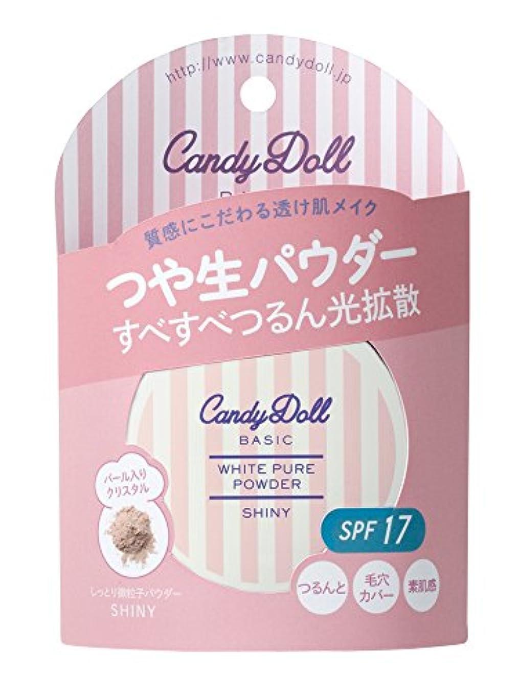 降雨ダイヤル鳩CandyDoll ホワイトピュアパウダー<シャイニー>
